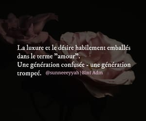 amour, french, and rappel image