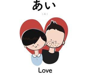 japanese, hiragana, and learn japanese image