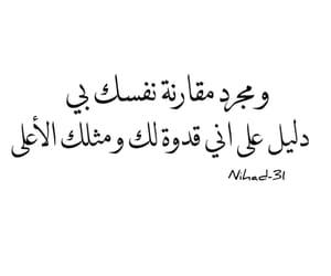 arabic, dz, and statu image