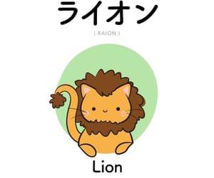japanese, learn japanese, and katakana image