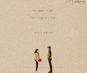 goblin, lovely, and Relationship image