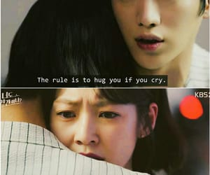 kdrama, kdrama lines, and are you human too image