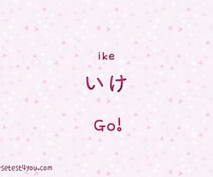 japanese and learn image