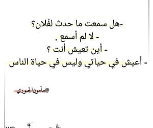 محجبات, حُبْ, and ﺭﻣﺰﻳﺎﺕ image
