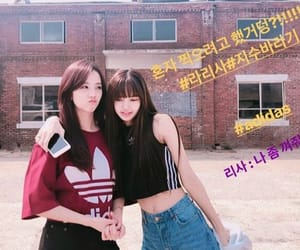 lisa, blackpink, and jisoo image