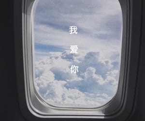 chinese writing, plane, and soft image