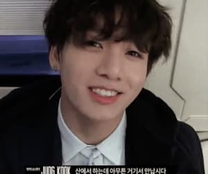bts, jungkook, and icon image
