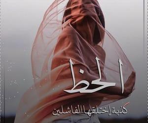 مزاجية, تصاميمً, and بالعربي image
