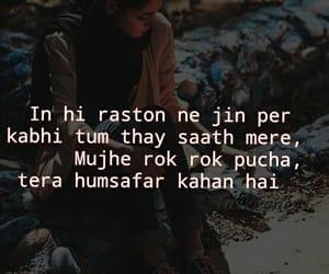 ali, tumblr, and urdu image