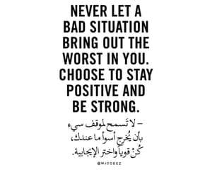 arab, quote, and sayings image