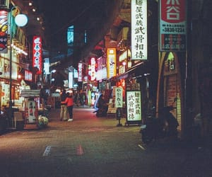 alone, city, and japan image