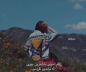 tumblrkurdish and aura7man image