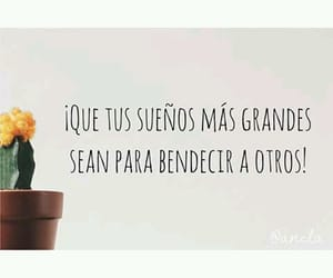 big, dreams, and frases image