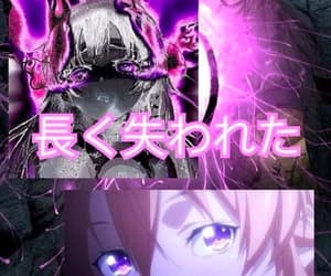cyber, aesthetic, and anime image