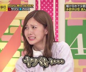 girl, かわいい, and shiraishi mai image