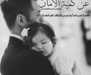 محبه, حَنَانَ, and ابيض اسود image