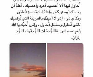 Image by Muslmenمسلمين✔✔