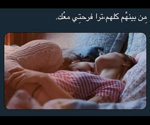 حُبْ, بالعربي, and كتابات image