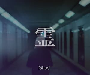ghost, lgbt, and music image