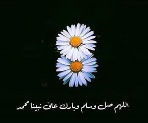 islam, alah, and ad3ya image