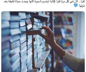 arabic, ﻋﺮﺑﻲ, and عّرًاقً image