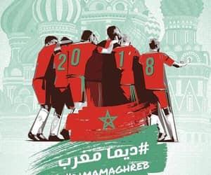 morocco, maroc َ, and marocco image