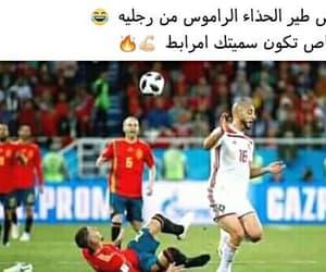 football, maroc َ, and morocco image
