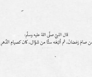 الله and aboghram image