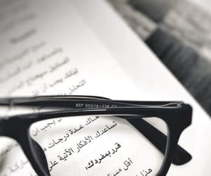 arabic, book, and dz image