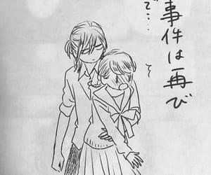 manga girl, manga shojo, and tclp image