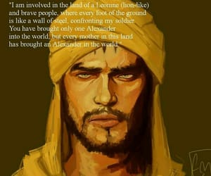 afghan, alexander, and faith image