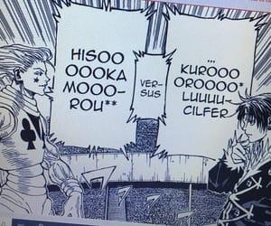 hxh, lucifer, and manga image