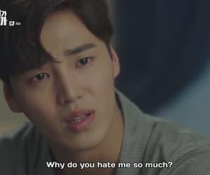 drama, hate, and Korean Drama image