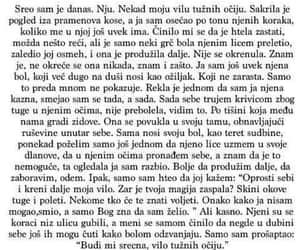 balkan, black and white, and hrvatska image