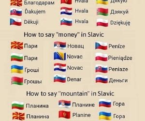 bulgarian, languages, and mountain image