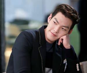 kim woo bin image