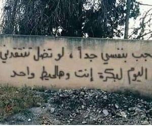 ﺍﻗﺘﺒﺎﺳﺎﺕ and عبارات image