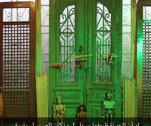 hopeful, Libya, and جمعة_مباركة image