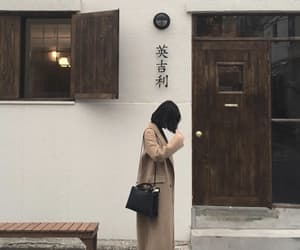 aesthetic, clothing, and minimal image