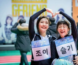 couples, kpop, and isac image
