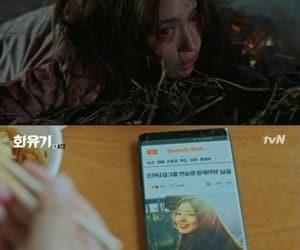 Korean Drama, oh yeon seo, and zombie image