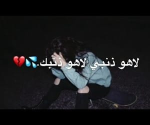 video, videos, and اغاني عراقيه image