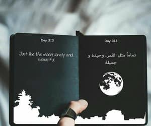 arabic, black and white, and life image