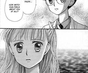 manga, kodocha, and kodomo no omocha image