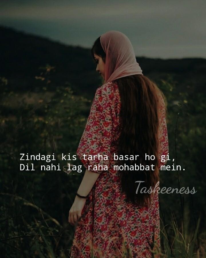 zindagi kis tarha basar ho gi dil nahi lag raha mohabbat mein urdu