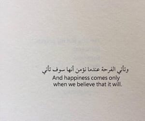 quotes, happiness, and believe image