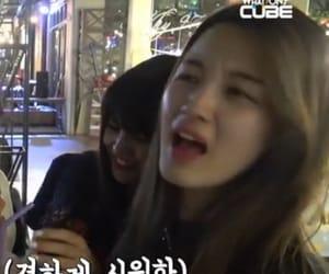 meme, clc, and seunghee image