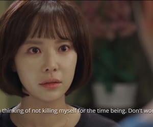 asian, killing, and subtitles image