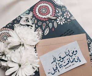 الله, إسﻻميات, and كراكيب image