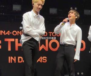 jihoon, guanlin, and panwink image